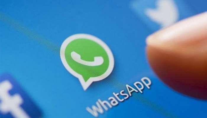 WhatsApp-এ নতুন ফিচার; এ বার একসঙ্গে লগ ইন করা যাবে একাধিক ডিভাইসে!