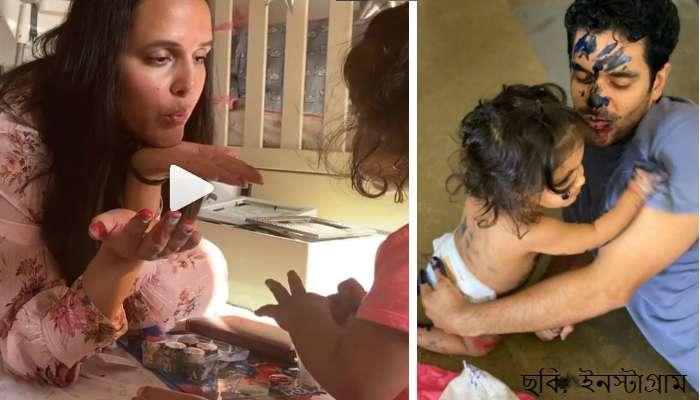 Home Quarantine: মেয়ে মেহর-কে নিয়ে এভাবেই কাটছে অঙ্গদ-নেহার