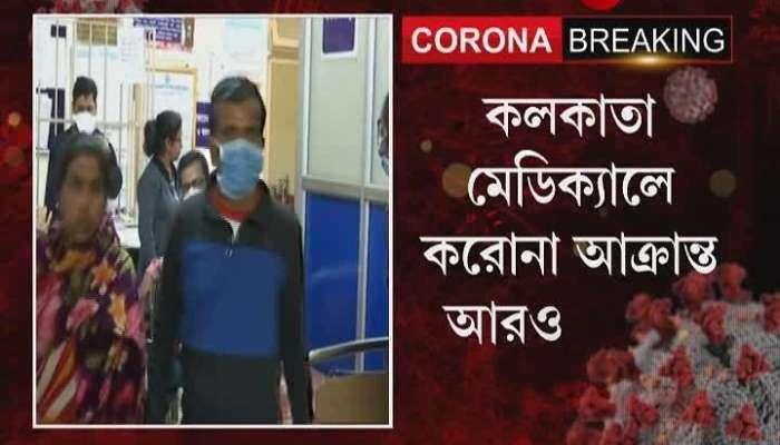 corona effected patient at kolkata medical college hospital