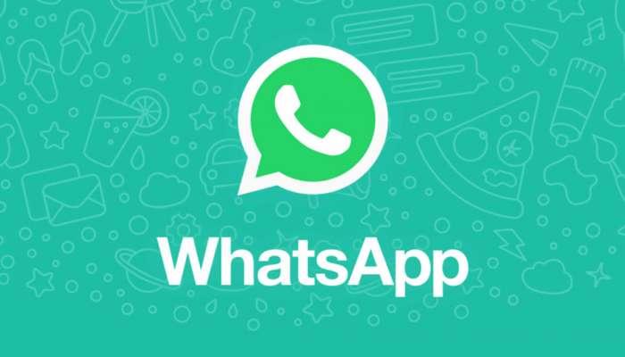 WhatsApp-এ আপনাকে কি কেউ ব্লক করেছে? কী ভাবে ফের নিজেরে আনব্লক করবেন জেনে নিন