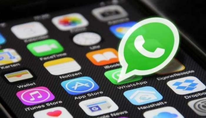এবার WhatsApp গ্রুপ কলে একসঙ্গে ৮ জনকে যুক্ত করা যাবে!