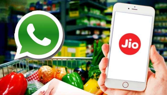 WhatsApp-এর সঙ্গে হাত মিলিয়ে ই-কমার্স ব্যবসা সম্প্রসারণের পথে Jio!