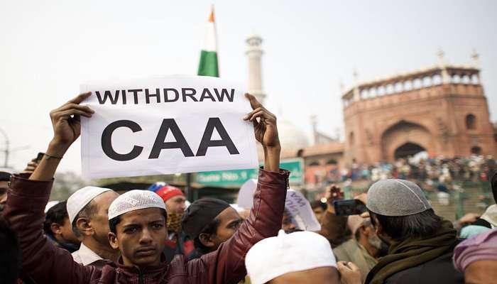 ভারতে মুসলিমদের ধর্মীয় স্বাধীনতা নেই, বিস্ফোরক রিপোর্ট পেশ মার্কিন কমিশনের
