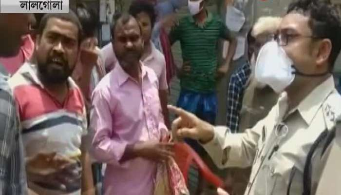 People protested against allegedly ration corruption in Murshidabad