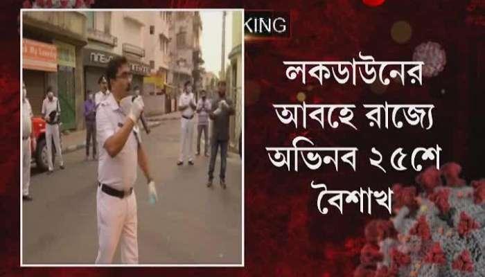 CM Mamata Banerjee sang with Indraneel on occasion of Rabindra Jayanti