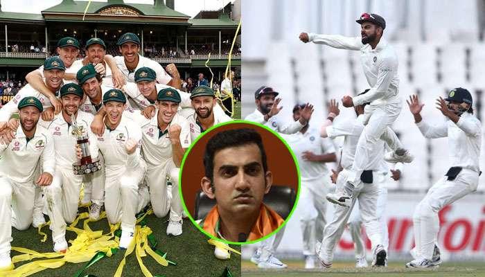 টেস্টে টিম ইন্ডিয়াই সেরা! কী করে অস্ট্রেলিয়া এক নম্বর দল? আইসিসি-কে প্রশ্ন গম্ভীরের