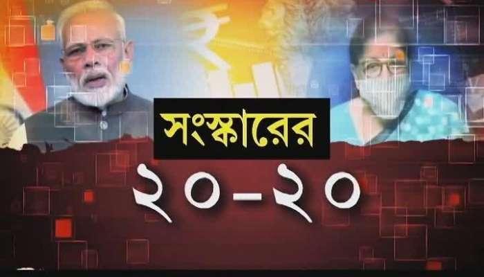 Sangaskarer 2020: Will Nirmala's financial meds cure corona effect on economy?