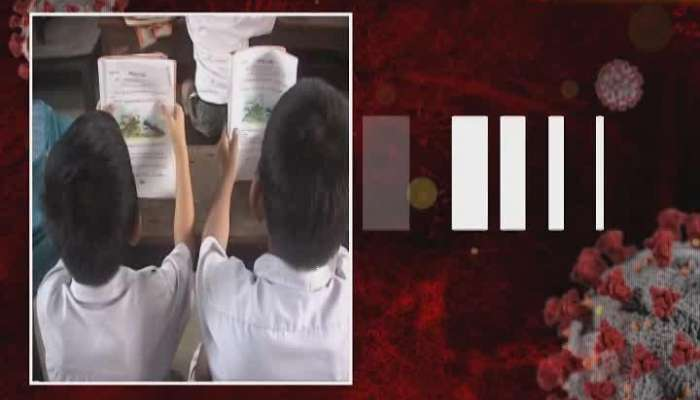 Schools may reopen this July, only 30 percent students in a class