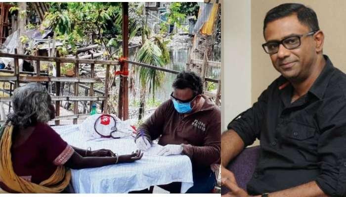 পরিচালক নন, সুন্দরবনের দুঃস্থ মানুষের চিকিৎসায় ডাক্তার কমলেশ্বর মুখোপাধ্যায়