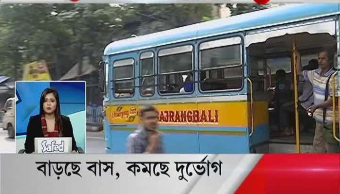SUPERFAST ZEE 24 GHANTA: DAILY NEWS UPDATE IN A ZIFFY