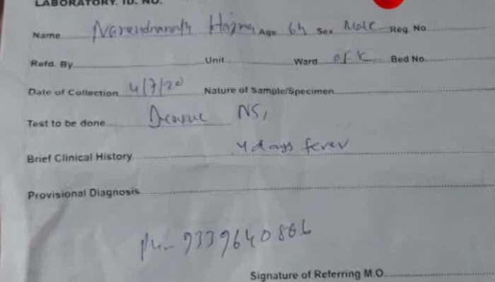 First time in Kolkata, Covid-19 and Dengue kills a old man in Kolkata