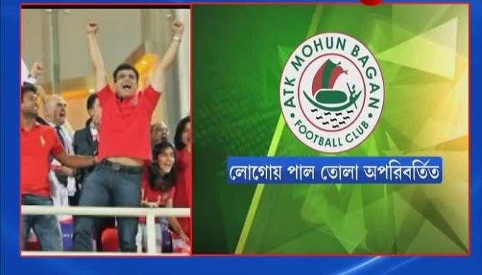ATK-Mohun Bagan retains green and maroon jersey and Club Logo