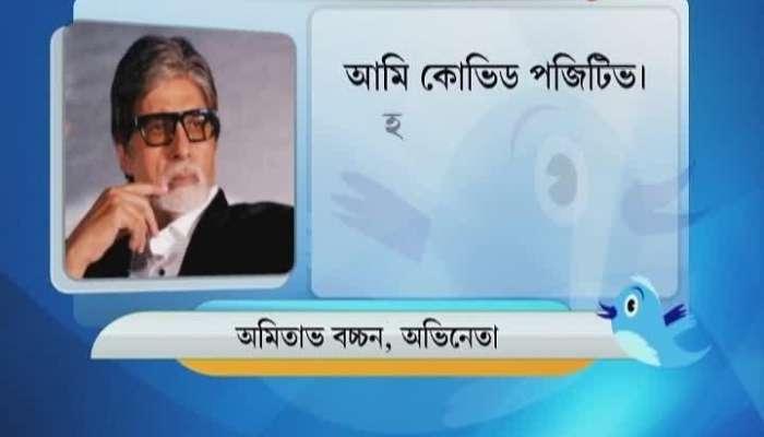 Prayers in Kolkata For Amitabh Bachchan's Speedy recovery