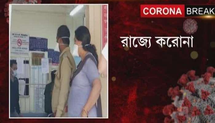 PAGE ONE : West Bengal Coronavirus Numbers Update