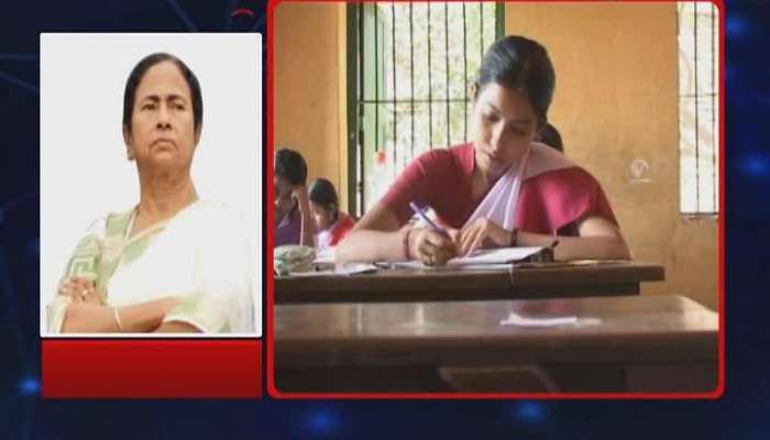 Madhyamik Examination Result on Wednesday, CM Mamata Banerjee wishes the best for the students
