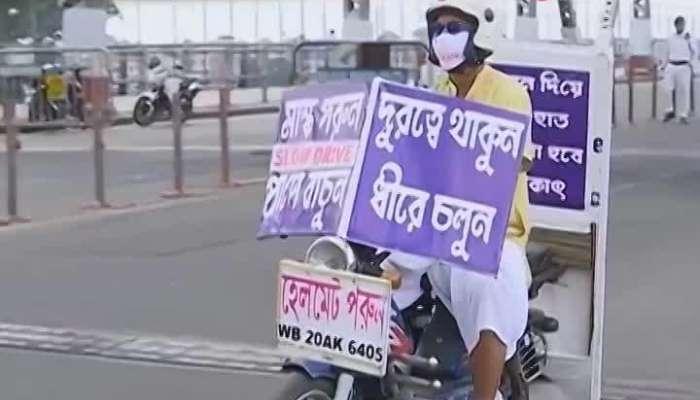 Bikebabu spreads corona Awareness
