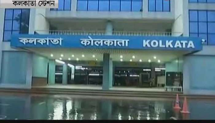See how kolkata rail station is getting renovated in Lockdown