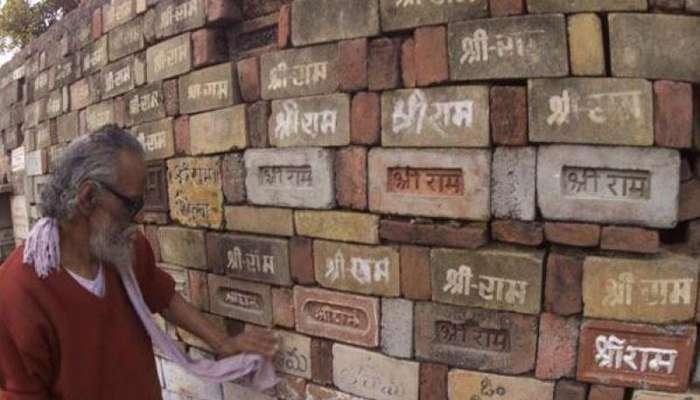 রাম মন্দির বিতর্ক এড়াতে 'টাইম ক্যাপসুল', ২ হাজার ফুট নীচে গাঁথা থাকবে তার প্রমাণ