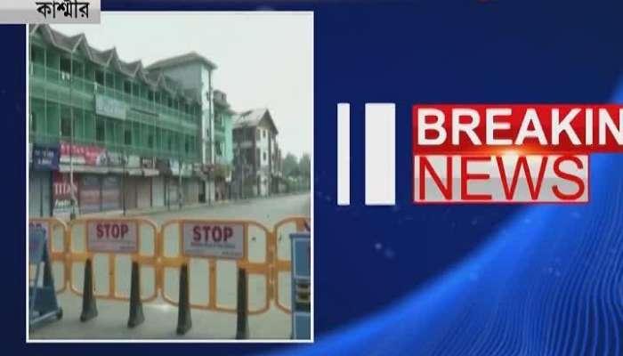 Another BJP leader killed in Kashmir
