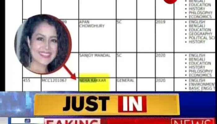 After Sunny Leone and Mia Khalifa, Neha Kakkar's name appeared in Maldah's merit list