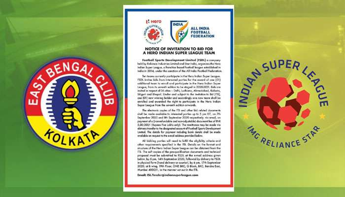 নতুন দলের জন্য বিড চাইল FSDL, ইস্টবেঙ্গলের ISL খেলা সময়ের অপেক্ষা