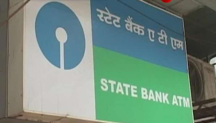 Voluntary retirement In STATE BANK OF INDIA! Sacked 30,000 employees