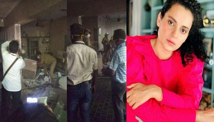 চুরমার কঙ্গনার মুম্বইয়ের অফিস, 'গণতন্ত্রের মৃত্যু' বলে অভিনেত্রী প্রকাশ করলেন একাধিক ভিডিয়ো