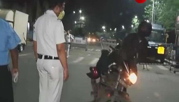 Kolkata Police Tights Night Security।