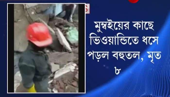 8 Dead in Building Collapse Near Mumbai