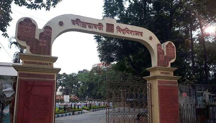 UGC-র নিয়ম মেনে ২ ঘণ্টা সময়সীমায় পরীক্ষা নেবে রবীন্দ্রভারতীও