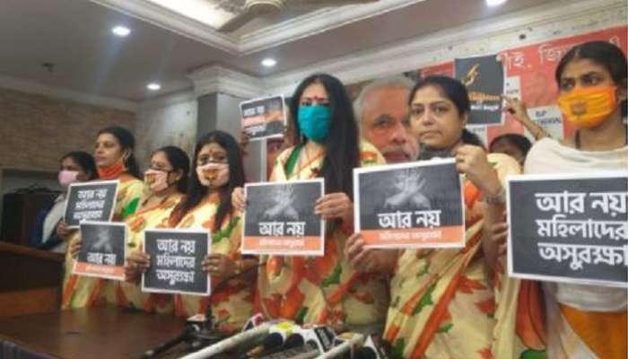 'আর নয় মহিলাদের অসুরক্ষা'! বিপদে নারীদের পাশে দাঁড়াতে নয়া প্রকল্প বিজেপির