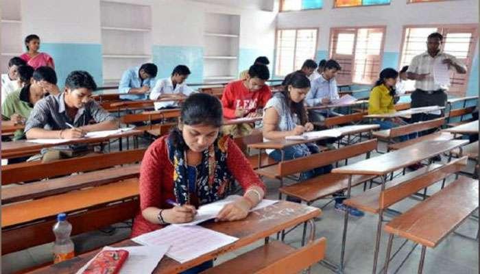 নভেম্বরেই শুরু হবে ফার্স্ট ইয়ারের ক্লাস, জানালো UGC