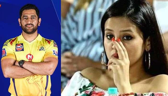 IPL 2020: মাহিকে মিস করছি বলে জানালেন সাক্ষী