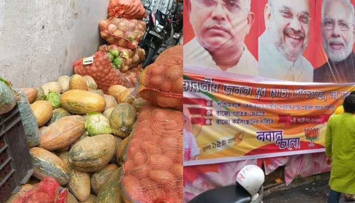 নবান্নে অভিযানে কর্মীদের জন্য গরম ভাত-কুমড়ো-বাঁধাকপির ব্যবস্থা BJP-র