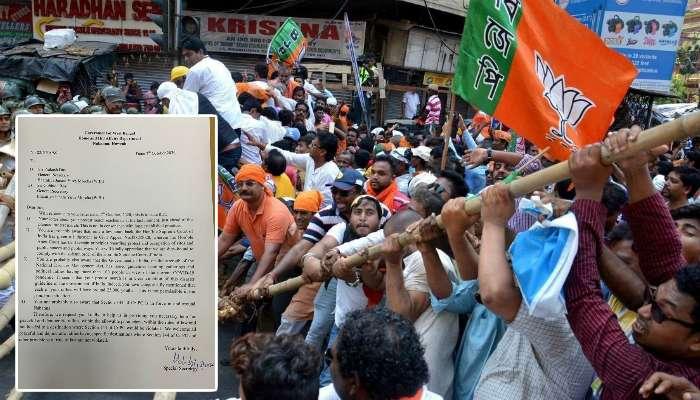 শাহিনবাগের সিএএ বিক্ষোভে 'সুপ্রিম রায়' তুলে BJP-কে অনুমতি দিল না রাজ্য