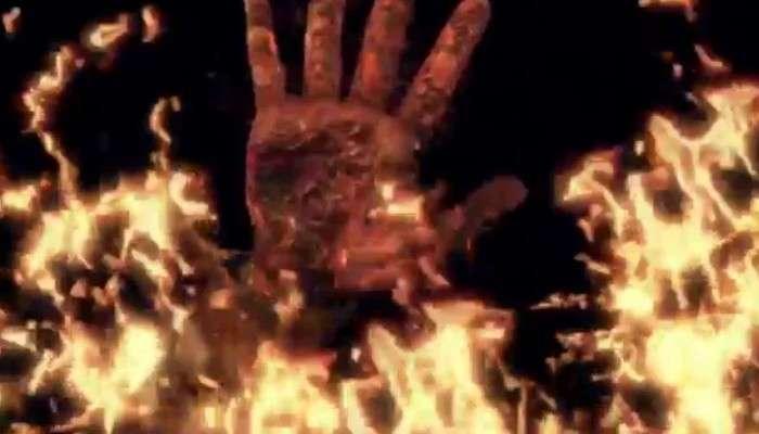 ১৩ বিঘা জমি নিয়ে বিবাদ! রাধা-কৃষ্ণ মন্দিরের পুরোহিতের গায়ে পেট্রল দিয়ে পুড়িয়ে দিল ছ'জন