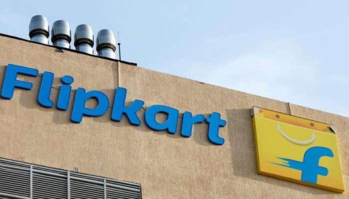 ''নাগাল্যান্ড ভারতের বাইরে, ডেলিভারি হবে না!'' বিতর্কে জড়িয়ে ক্ষমা চাইল Flipkart