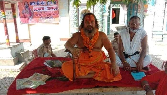 ভারতকে হিন্দু রাষ্ট্র ঘোষণার দাবি, নিজের জীবনের বাজি রাখলেন অযোধ্যার মহন্ত