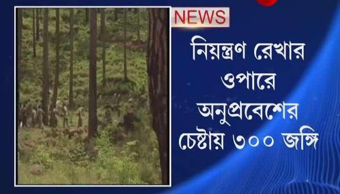 300 Terrorists across LOC conspires to trespass into India