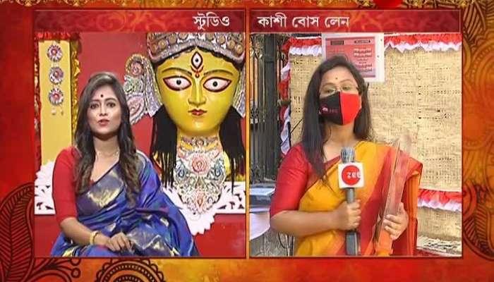 Zee 24 Ghanta Mahapuja Sera Barowari Samman: 2nd Place Kashi Bose Lane।