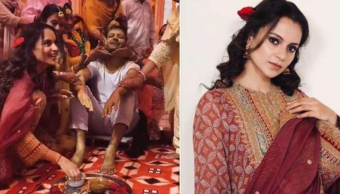 একই সঙ্গে দুই ভাইয়ের বিয়ে, করণ রানাউতের গায়ে হলুদের অনুষ্ঠানে কঙ্গনা