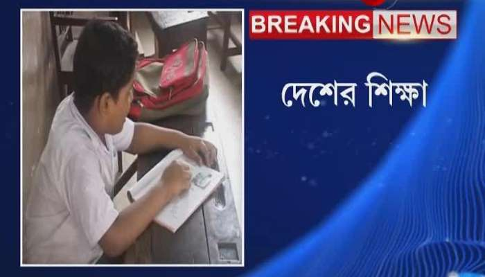 Number of school drop outs noticeably decreases in West Bengal