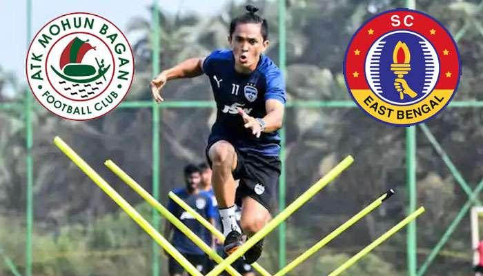 ISL 2020-21: কলকাতার দুই প্রধানকে সুপার লিগে স্বাগত জানালেন সুনীল