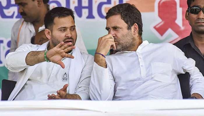 Bihar Election Results 2020: বিহারে তেজস্বীকে ডোবাল রাহুলের দল!