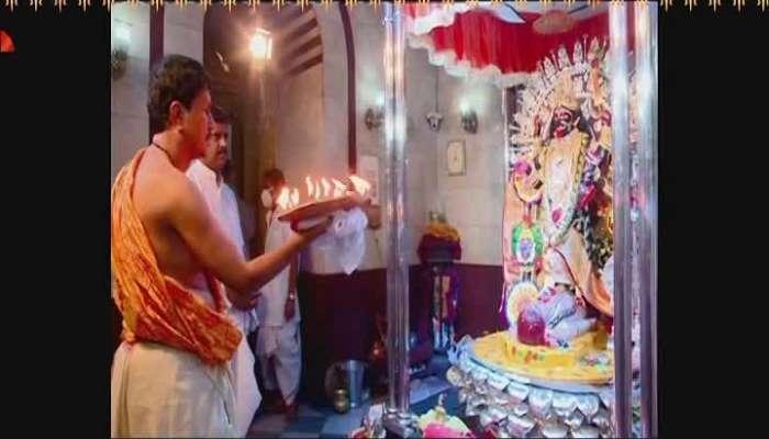 Dakshinewar Maa Bhabatarini Arati exclusive on Zee 24 Ghanta