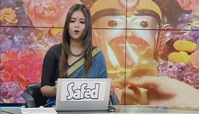 Watch Firingi Kalibari's puja