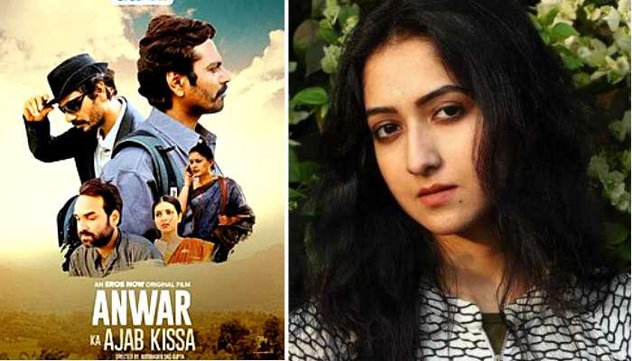 মুক্তি পেয়েছে 'আনোয়ার কা আজব কিসসা', কেমন ছিল ছবিতে কাজ করার অভিজ্ঞতা? খোলামেলা অমৃতা