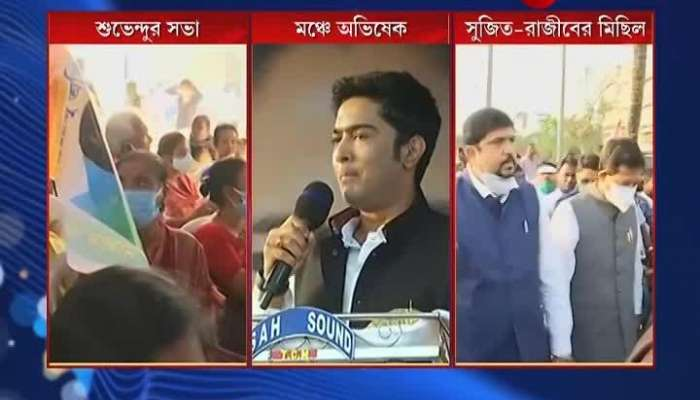 'kailash vijayvargiya outsiders, I have guts to mention name', Abhishek Banerjee, Kailash's reaction on Zee 24 Ghanta |