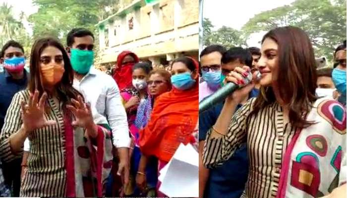 'দুয়ারে সরকার' কর্মসূচি সফল করতে বসিরহাটে সাংসদ, অভিনেত্রী নুসরত
