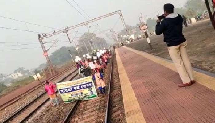 Rail Road Chakka Jam : আদিবাসীদের রেল রোকো কর্মসূচিতে ব্যাহত ট্রেন চলাচল, আটকে দূরপাল্লার বহু ট্রেন